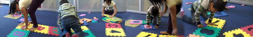 Praktijk voor Houding en Beweging, Kinderoefentherapie